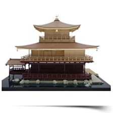 Buy Now 1100 Scale Model